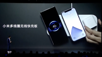 Xiaomi revela carregador wireless triplo semelhante ao Apple AirPower