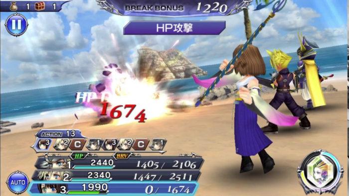 Dissidia Final Fantasy: Opera Omnia (Imagem: Reprodução/Square Enix)