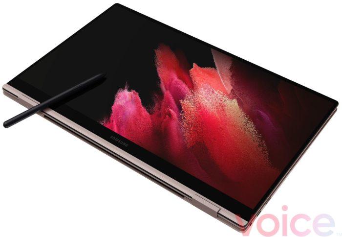 Imagem vazada do Galaxy Book Pro 360 (Imagem: Reprodução/Voice)