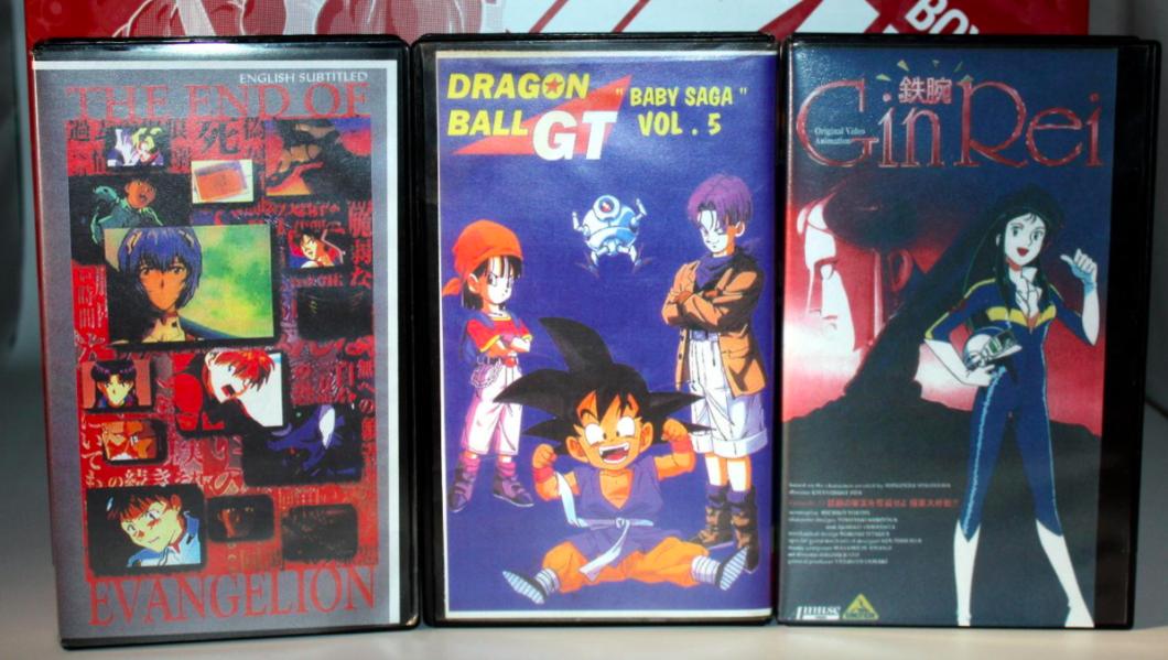 Lembra quando os animes vinham em VHS de fãs? Pois é... (Imagem: Reprodução)