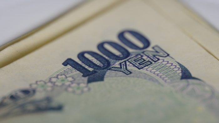 Iene digital entra em primeira fase de testes no Japão (Imagem: Tamaki Sono/Flickr)