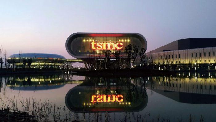 Fábrica da TSMC (imagem: divulgação/TSMC)