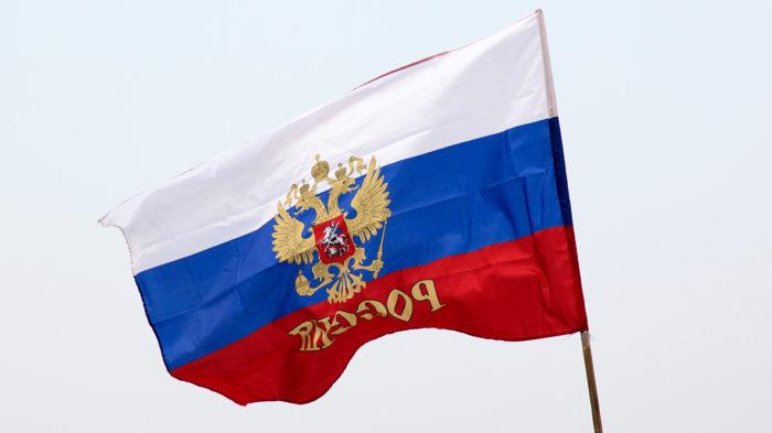 Bandeira da Rússia (Imagem: Balkan Photos/Flickr)