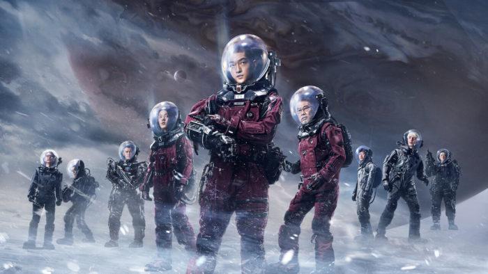 Os 10 melhores filmes de ficção científica da Netflix segundo a crítica / Netflix / Divulgação