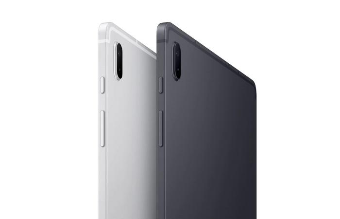 Galaxy Tab S7 FE (Imagem: Reprodução/Samsung)