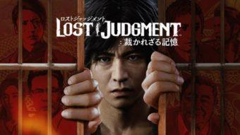 Lost Judgment é sequência de novo jogo do criador de Yakuza