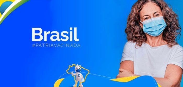 Portal Brasil Pátria Vacinada (Imagem: Divulgação/Ministério da Saúde)