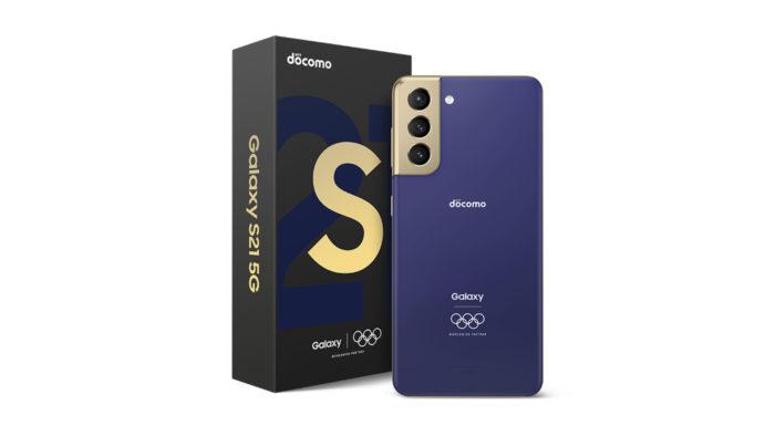 Edição especial do Samsung Galaxy S21 5G para os Jogos Olímpicos de Tóquio (Imagem: Divulgação/NTT Docomo/Samsung)