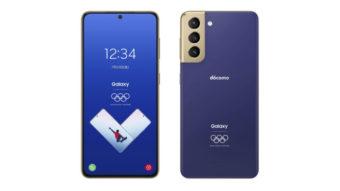 Galaxy S21 5G ganha edição especial para Olimpíadas de Tóquio em 2021