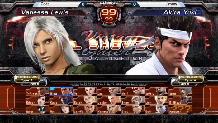 Virtua Fighter 5 chegará ao PS4 (Imagem: Reprodução)