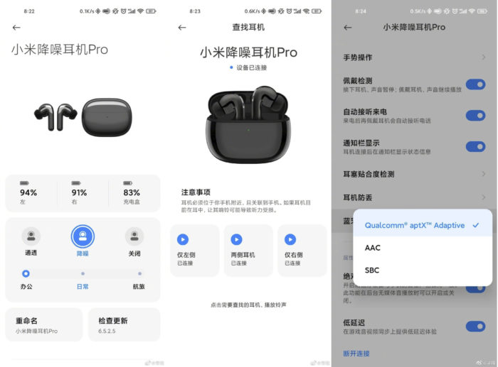 Executivo da Xiaomi revela detalhes de FlipBudsPro (Imagem: Reprodução/Weibo)