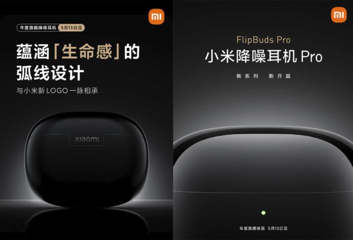 Prévia do Xiaomi Mi FlipBuds Pro (Imagem: Divulgação/Xiaomi/Weibo)