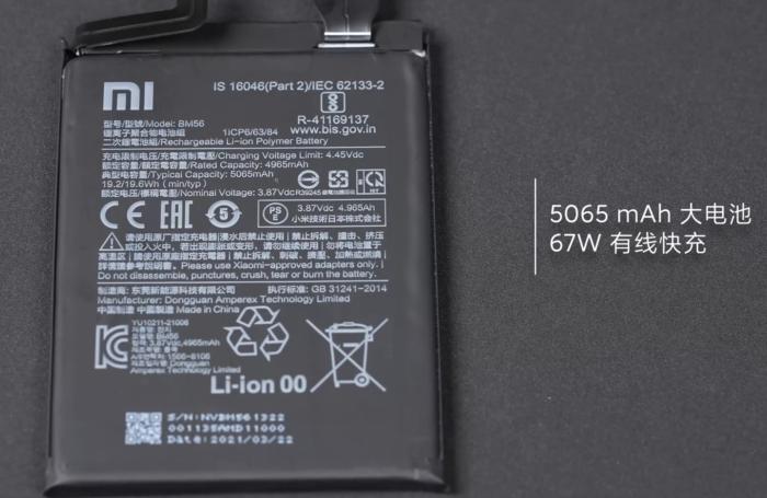 Bateria do Redmi K40 Gaming Edition (Imagem: Reprodução/Gizmochina/Xiaomi)