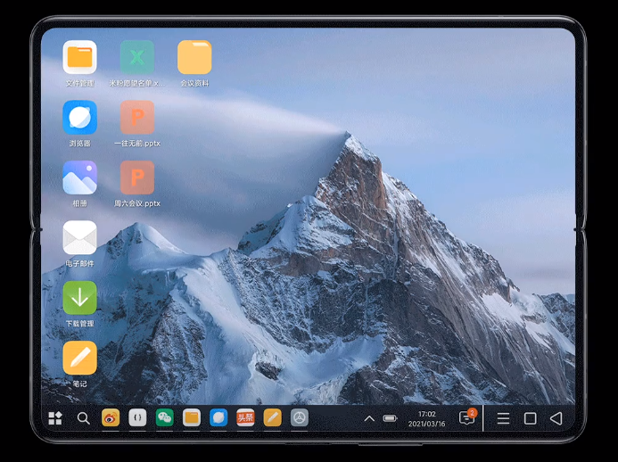 Xiaomi Mi Mix Fold no modo Pocket PC (Imagem: Reprodução/Xiaomi)