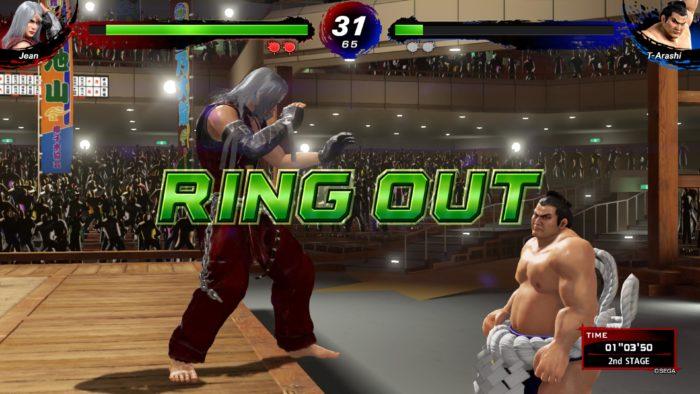 Como jogar Virtua Fighter 5 Ultimate Showdown
