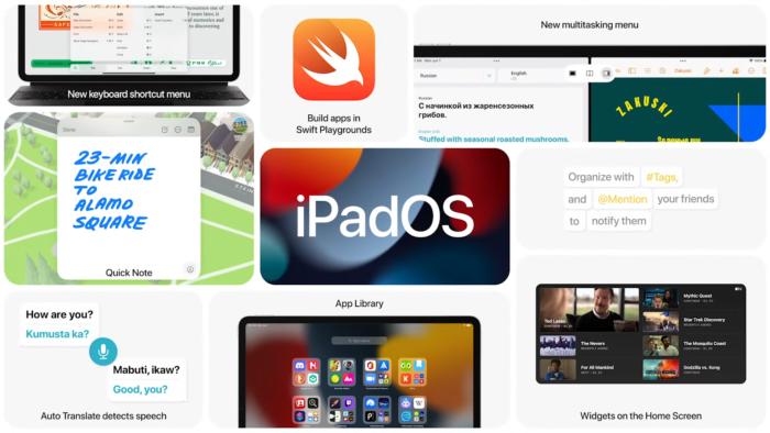 iPadOS 15 foi apresentado na WWDC 2021 (Imagem: Reprodução/YouTube Apple)