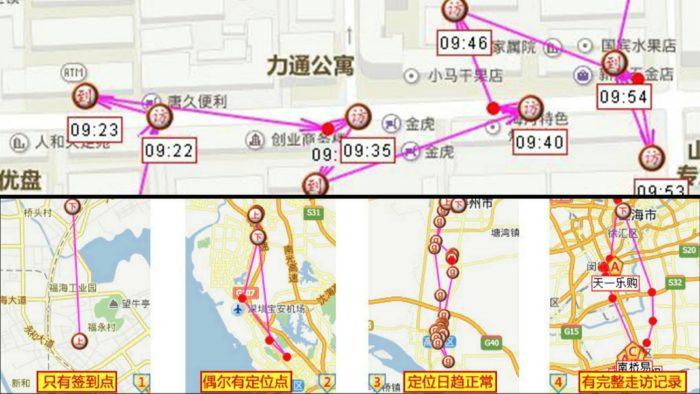 Localização de funcionários que usam o app da Zhongduantong (Imagem: Reprodução)
