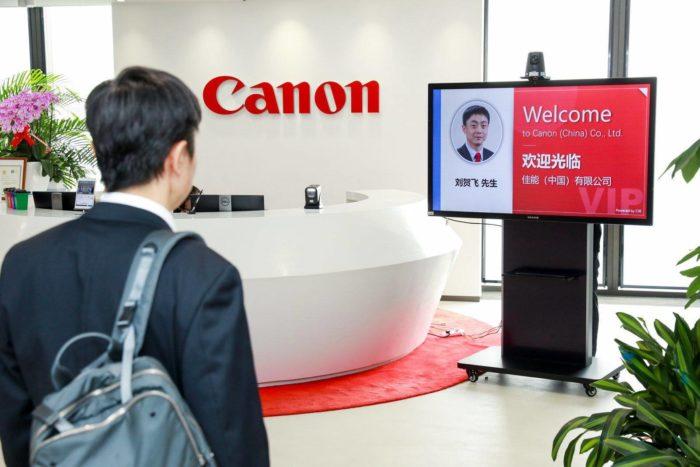 Entrada do escritório da Canon na China (Imagem: Divulgação)