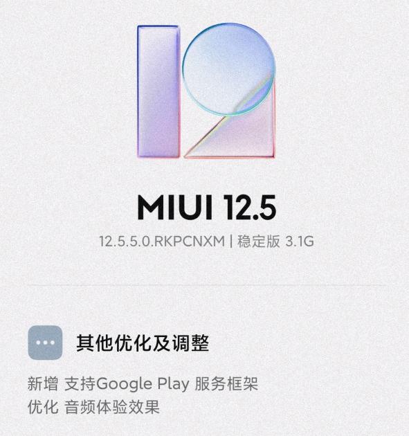 MIUI 12.5.5 chega ao Redmi Note 10 Pro na China (Imagem: Reprodução / ITHome)