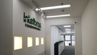 """Intelbras abre novo escritório na """"capital dos eletrônicos"""" da China"""