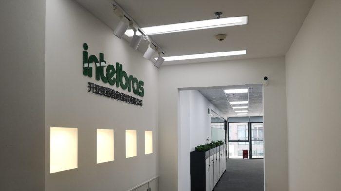 Escritório da Intelbras em Shenzen, na China