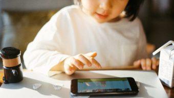 Tencent exige reconhecimento facial para jogar à noite na China