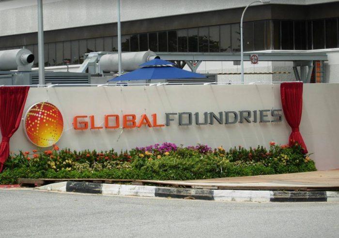 Prédio da GlobalFoundries (imagem: divulgação/GlobalFoundries)