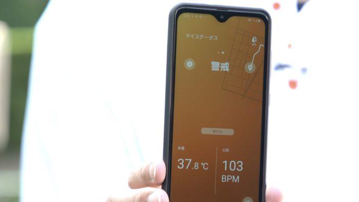 Software do Alibaba vai monitorar temperatura de atletas em Tóquio para evitar insolação (Imagem: Divulgação)