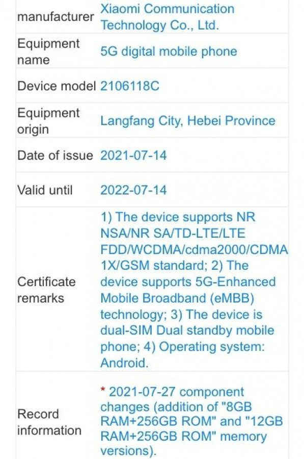Xiaomi Mi Mix 4 é certificado pelo órgão chinês TENAA (Imagem: Reprodução/MySmartPrice)