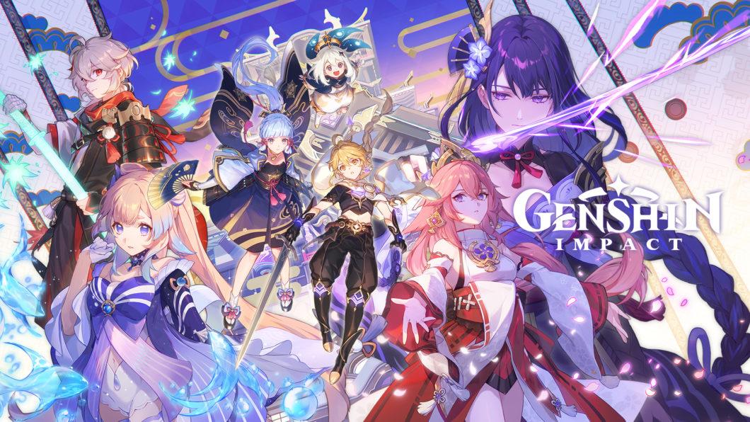 Genshin Impact (Imagem: Divulgação/miHoYo)