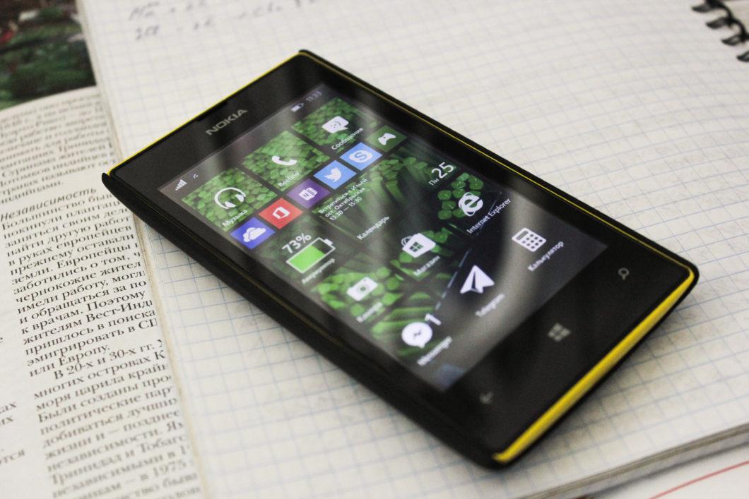 Windows Phone 8.1 rodando no Lumia 520 (Imagem: Reprodução/Wikimedia Commons)