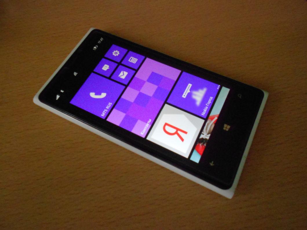 Lumia 920 (Imagem: Solovei Yegor/Wikimedia Commons)