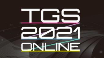 Tokyo Game Show 2021: veja o cronograma e como assistir às transmissões