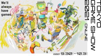 TGS 2021: o que esperar da feira de jogos com Capcom, Square Enix e mais