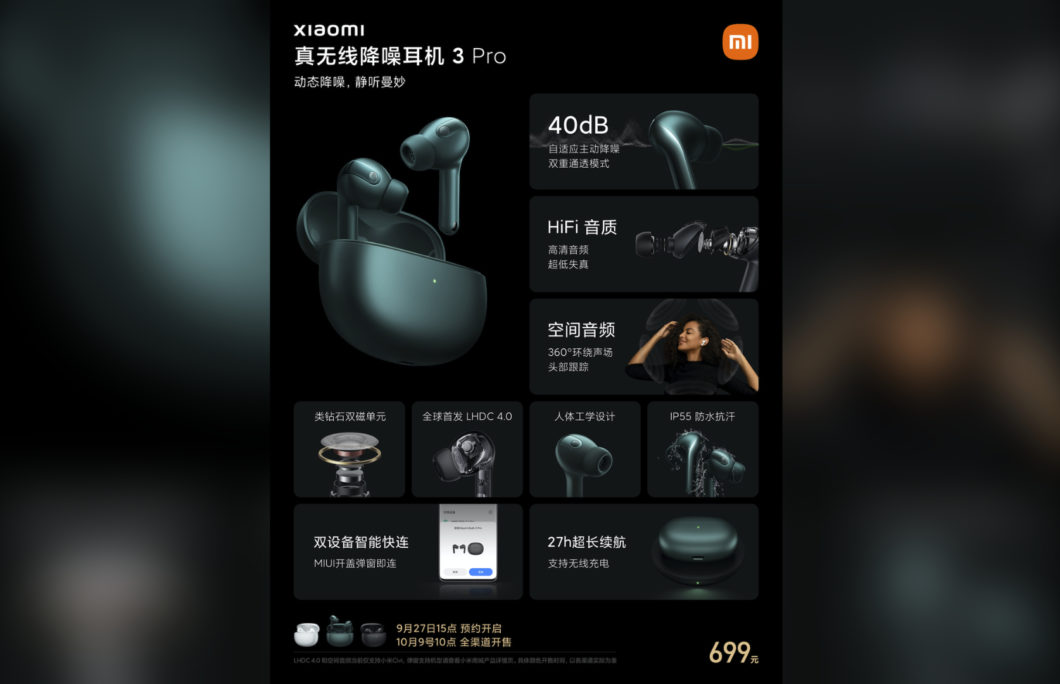 Xiaomi True Wireless Earphones 3 Pro (Imagem: Divulgação/Xiaomi)